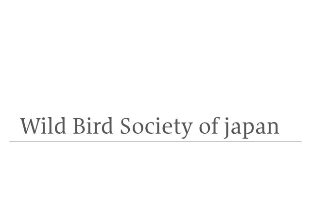 Wild Bird Society of japan