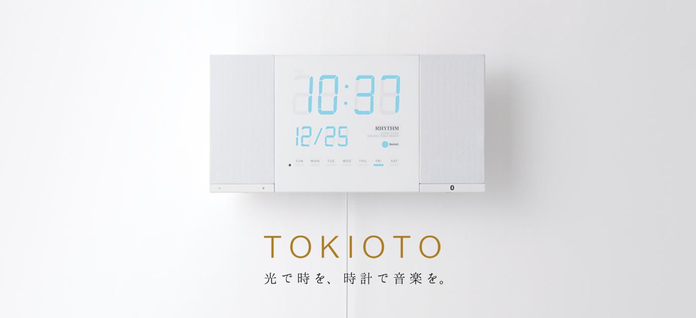 TOKIOTO